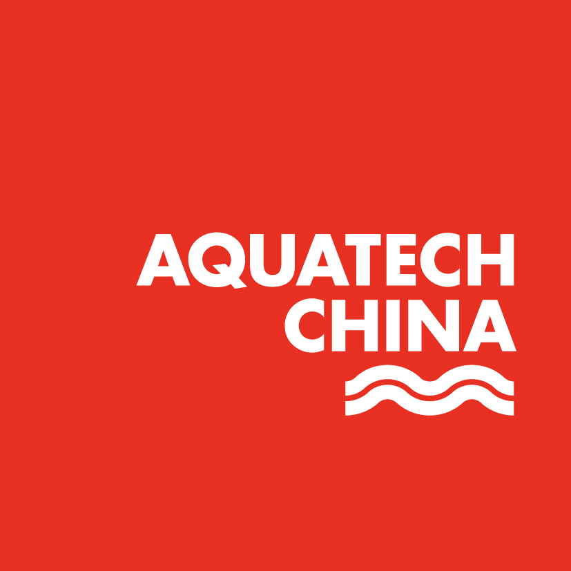 Image of the Aquatech China 2012 logo